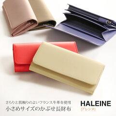 HALEINE[������]��פ��֤�Ĺ���۾��������������/��ǥ�����(No.09000025)