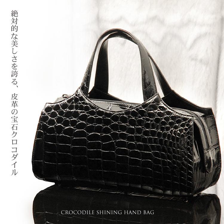 ナイル クロコダイル バッグ ハンドバッグ シャイニング 加工 / レディース (No.9134)(JRAマーク付き 日本製クロコダイルバッグ)