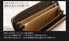 クロコダイル長財布シャイニング加工ラウンドメタルファスナー/レディース(No.06000207)