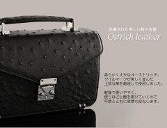 オーストリッチメンズハンドバッグショルダーベルト付きメンズバッグバッグバックbagかばん鞄メンズMens男性用本革本皮皮革