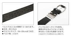��������٥�ȥ������ȥ�å�ĥ��̵�Хԥ�����35mm(No.9106-2)