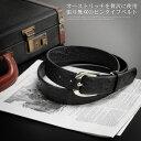 日本製 メンズ ベルト オーストリッチ 張り無双 ピンタイプ 幅35mm オーストリッチ ベルト 男性用ベルト 紳士用ベルト belt Ostrich ダチョウ 本革ベルト 本皮