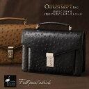 オーストリッチ メンズ バッグ キー 付き ビジネス セカンド バッグ バック bag かばん 鞄 オーストリッチバッグ プレゼント present Ostri