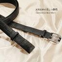 日本製 クロコダイル メンズ ベルト 35mm マット加工 牛裏 クロコダイル レザー ワニ革 紳士 大人 男 ビジネス スーツ ギフト プレゼント