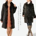 ���륯 100�� �� �?����ꥹ ��С����֥� ������ �����֥� �ȥ�ߥ� ����̵��!! ���� ��ǥ����� ��ǥ����� ���� ������ coat �����֥� ���륯������ ��ꥹc...