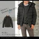 メンズ ダウン ジャケット コート ビジネス フード 付き ダウン90% フェザー MEN's 日本製 メンズ Mens MEN 紳士 男性用 DOWN C