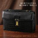 メンズ バッグ クロコダイル マット メンズバッグブラック バッグ バック bag かばん 鞄 クロコダイルバッグ プレゼント present メンズ Me