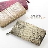 HALEINE[������] ��������ɥѥ����� �饦��ɥե����ʡ�Ĺ���� ����פ�Ĺ���� �ؤӺ��� ��ǥ����� �ؿ��� ��ǥ��� �ץ쥼��� �ꥢ��쥶�� ����̵�� �����