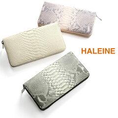 HALEINE[������]��������ɥѥ�����Ĺ���ۥ饦��ɥե����ʡ�/��ǥ�����/�����(No.06000262)