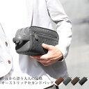 メンズ バッグ オーストリッチ Wファスナーセカンドメンズバッグ かばん バック bag 鞄 Ostrich ダチョウ革 メンズ Mens オーストリッチバッ