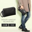 本革 セカンドバッグ 牛革 メンズ 日本製セカンドカバン セカンド鞄 クラッチバッグ Men's 男 紳士