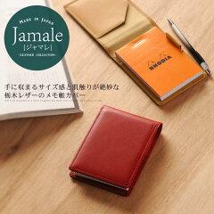 [Jamale]����ޥ����ڥ쥶����⥫�С��ķ���������ץ�ǥ���RHODIANo.11/��ǥ�����(No.07000036)