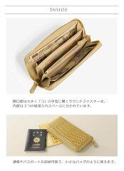 クロコダイルラウンドファスナー長財布シャイニング加工/レディース(No.06000495-1)