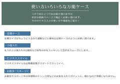 �������ȥ�å��ߥ˺��۾������쥫���ɥ�����/���(No.06000530-mens-1)