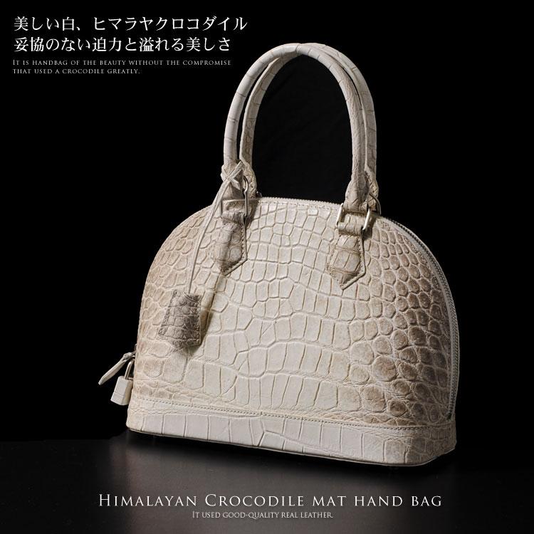 ヒマラヤ ナイルクロコダイル ハンドバッグ 横幅30cm(No.06000543)(ヘンローン社製原皮使用のクロコダイルバッグ)