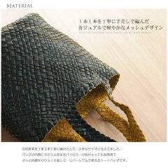 メッシュトートバッグリバーシブルPUレザー/レディース(No.07000053)