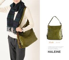 HALEINE[������]���ڥ쥶��2WAY�Хå����å����å����/��ǥ�����(No.07000059)����������