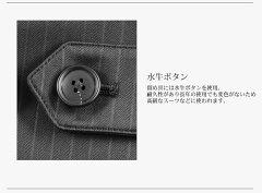 ストライプ柄チェスターコート/ビジネスメンズキルティングライナー付きMEN's男性用紳士服紳士コートアウタージャケット仕事用コート