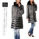 ERA/エラ ミックス ツイード ダウンコート ヌートリア衿 ダウン80% レディース スタンド衿 ファー付きコート ウールコート ツイード ブランド ギリシャ 女性用 大きいサイズ ギフト
