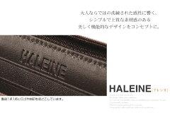 HALEINE��ץ饦��ɥե����ʡ�Ĺ����������/��ǥ�����(No.09000024)