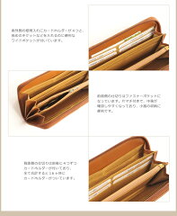 カイマン(頭)長財布シャイニング加工ラウンドファスナー/メンズ(No.3102-mens-1)
