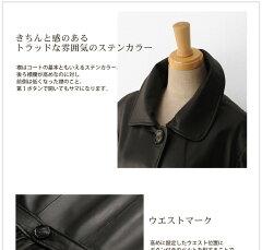 レザーコートラムレディースステンカラーcoatladiesレディス女性用シングルコート冬送料無料