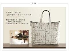 目地染め(谷染め)アリゲーターマット加工トートバッグ2WAY/メンズ日本製MEN''sかばんバック鞄メジJRAクロコダイル