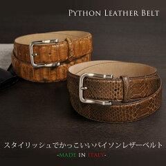 イタリア製パイソンベルト40mm/メンズ(No.06000673-mens-1)beltMen's男紳士リアルレザー