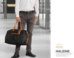 HALEINE[������]������ڥ쥶���ʥ����ܥ��ȥ�Хå�/���(No.07000073-mens-1)