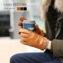 【お買得価格】本革 手袋 紳士用 ディアスキン 裏地付 カシミヤ混裏地 メンズ レザーグローブ革手袋 黒 防寒 革 鹿革 ディアー レザー 紳士 男性用 手ぶくろ 温かい 軽い 皮手袋 暖かい 紳士用手袋
