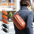 MEN'sHALEINE[アレンヌ] 牛革 ボディバッグ 日本製 ヌメ革メンズバッグ ボディーバッグ 本革 牛革バッグ 男性用 ショルダーバッグ 旅行バッグ 斜