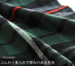 大判ストールチェック柄/レディース(No.08000064)