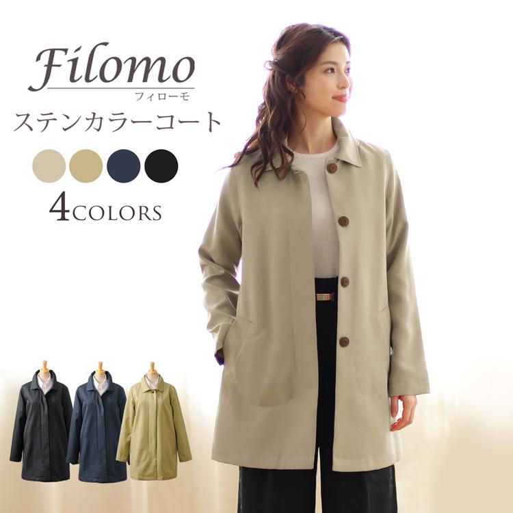 [ スプリングコート ][Filomo]フィローモ ステンカラー コート Aライン 撥水 …...:sankyo:10037832
