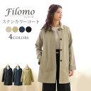 Filomo/フィローモ ステンカラー コート レディース ...