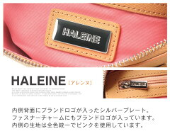 HALEINE[アレンヌ]ハンドバッグ牛革本革サフィアーノ加工/レディース(No.07000097)