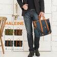 HALEINE[アレンヌ] ビジネスバッグ 本革 栃木レザー ナイロン 2WAY / メンズ 日本製 MEN's かばん ショルダー バッグ バック A4 B