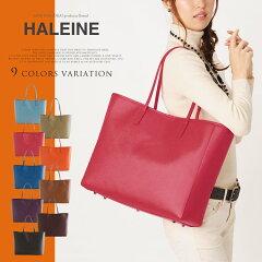 HALEINE[������]�ȡ��ȥХå��ܳץե�쥶��/��ǥ�����
