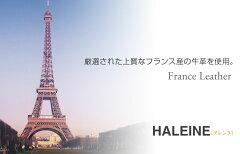 HALEINE[アレンヌ]トートバッグ本革フランスレザー/レディース