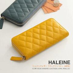 HALEINE[������]�ʥ����륷���쥶���饦��ɥե����ʡ�Ĺ���۵��(No.07000104)