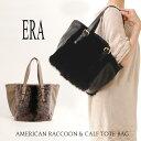 流行箱包, 配件饰品, 名牌配件 - ERA/エラ アメリカン ラクーン & カーフ(牛革) トート バッグ 2WAY / レディース バック かばん 鞄 ファーバッグ 女性用
