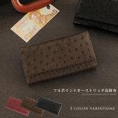 オーストリッチ 長財布 フルポイント 小銭入れ付き メンズ MEN's Ostrich 財布 サイフ お財布 プレゼント メンズ mens ダチョウ 長財布