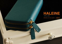 HALEINE[������]Ĺ�����ܳ�W�饦��ɥե����ʡ��ե�쥶��/��ǥ�����(No.07000105)