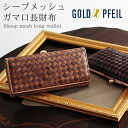 GOLD PFEIL/ゴールドファイル シープ メッシュ ガ...