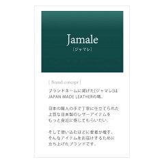 [Jamale]ジャマレ日本製ホースハイド(馬革)トートバッグ/メンズMEN'sバックbagかばん鞄大きめサイズホースレザー