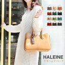 HALEINE/アレンヌ 牛革 日本製 ハンドバッグ フラワーチャーム付き クロコダイル型押し / レディース本革 レザー カジュアル 女性用 整理整頓 機能的 マザーバッグ マザーズバッグ 鞄 かばん レザーバッグ プレゼント バッグ