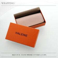 HALEINE[アレンヌ]フランス牛革かぶせ長財布小さめサイズ/レディース(No.09000025)