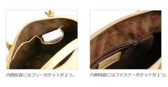 �������ȥ�å�2WAY�ϥ�ɥХå�/��ǥ�����(No.9258)