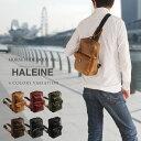 HALEINE [アレンヌ] ホースハイド ボディバッグ プルアップ レザー 馬革 牛革ベルト