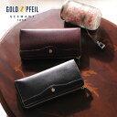 牛革を使用し、ステッチがアクセントになった日本製の本革L字ファスナー長財布。カードがたくさん入る豊富な収納力。使いやすさも抜群なこだわりのお財布。 (No.09000046)