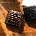 クロコダイル 無双 折り財布 日本製 メンズ 小銭入れ付き 一枚革 ダークブラウン/ブラック シャイニング/マット